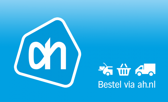 ahnuland-website